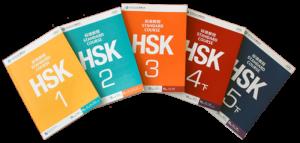 libros-crso-chino-HSK