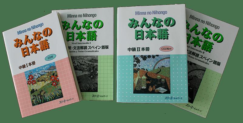 libros curso japonés Minna no Nihongo