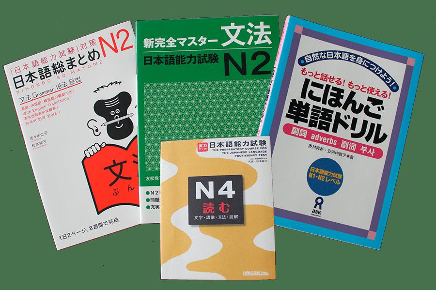 lobreos cursos de japonés examen Noken