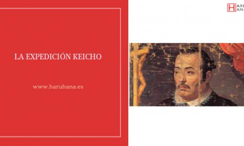 LA EXPEDICIÓN KEICHO