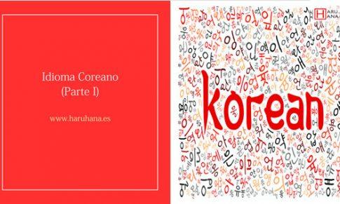 Idioma Coreano (Parte I)