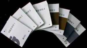 libros-curso-coreano-Sejong