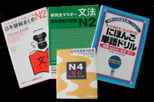 libros-curso-examen-japonés-noken