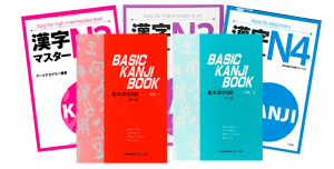 libros-kanji-clases-japones